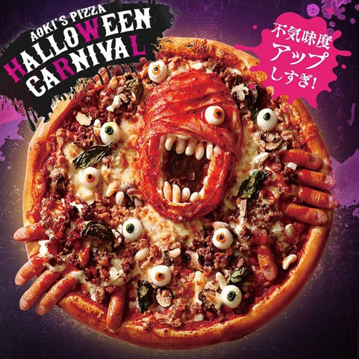 Aoki y Domino's pizza de Halloween en Japón