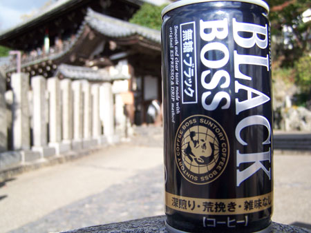 Cafe Japonshop