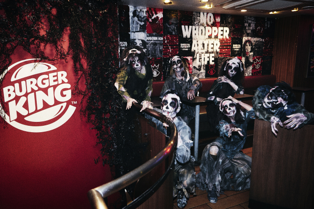 Burger King Shibuya Ghost Store