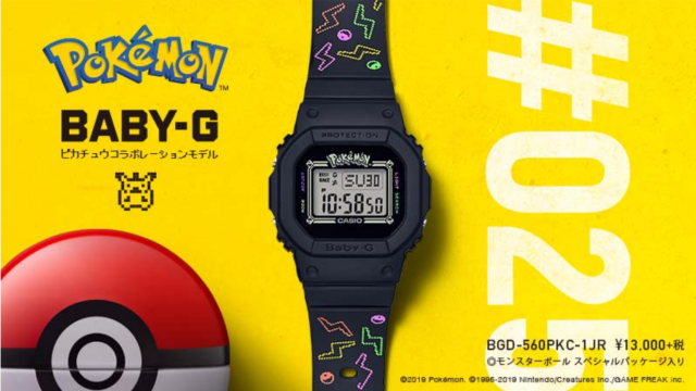 Casio Pokemon