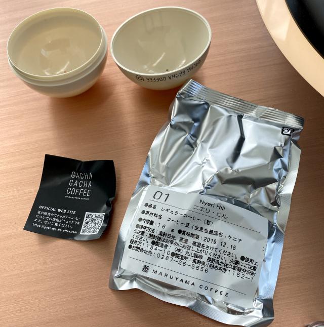 actualidad curiosidades japon  Gacha gacha coffe!! ¿Cuál tocará? Gashapon Cafe Japón