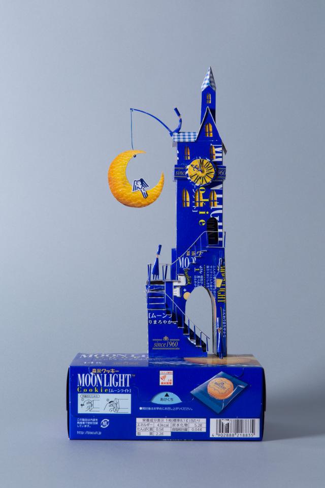 Sin categoría  Exhibición en Ikebukuro del escultor de Packagings Japonés!