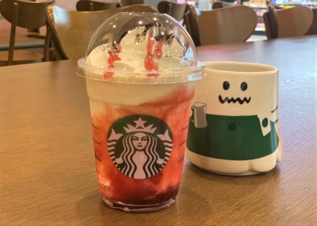 Colección Halloween en Starbucks y Japonshop