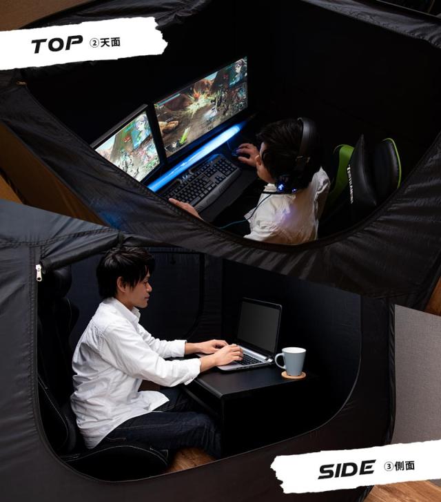 actualidad japon  Cabinas Pop Up para tu privacidad en Japón