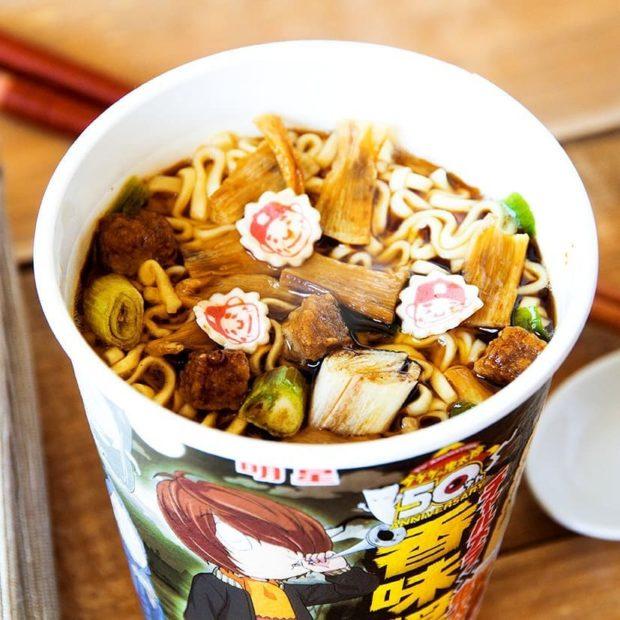 actualidad corea japon japonshop  Oferta BLACKFRIDAY en RAMEN! 10% descuento y receta coreana!