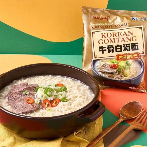 actualidad japon japonshop  BlackFriday, fresquito con ramen y hervidor para noodles!