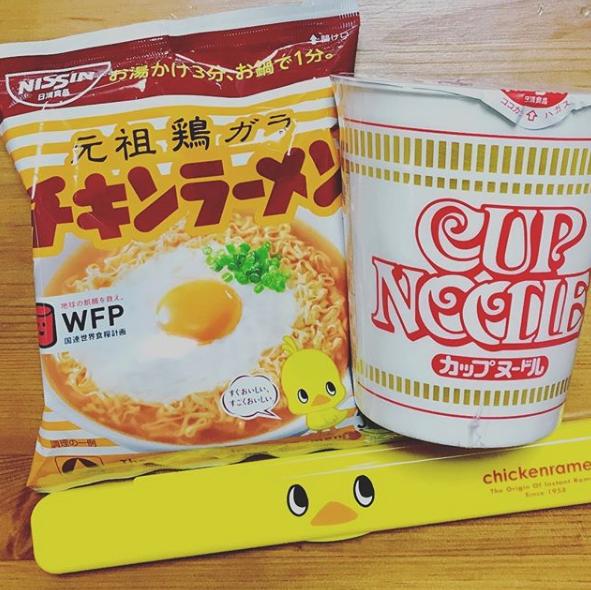 curiosidades japon japonshop  Itadakimasu! Ramen o snack Chikin Nissin?