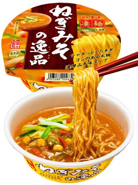 comida japonshop  Top 5 ramen calentitos de invierno para disfrutar