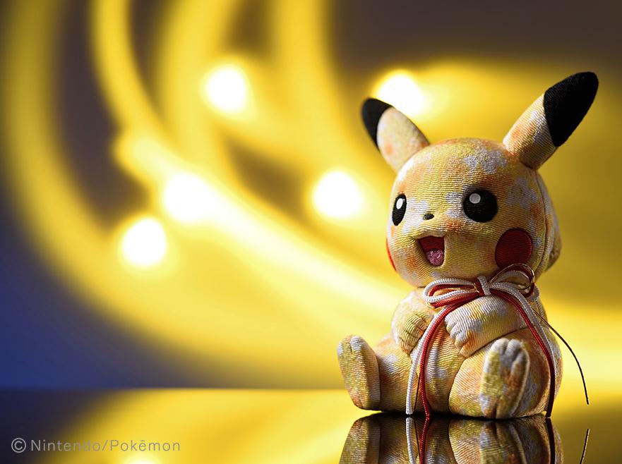 Espectacular Pikachu hecho con tela de kimono por un fabricante de muñecas centenario
