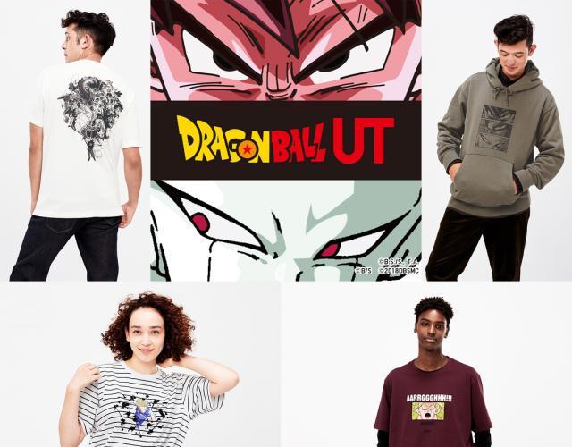 Uniqlo X Dragon Ball la colección de camisetas que quieres entera!