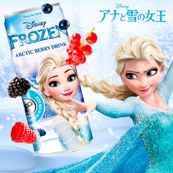actualidad japonshop  Bebida Frozen de Frutos Rojos del Norte Ed. Coleccionista