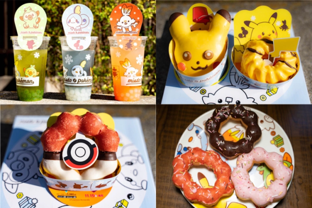 Mr Donut X Pokemon donuts y merchan ¡A merendar!