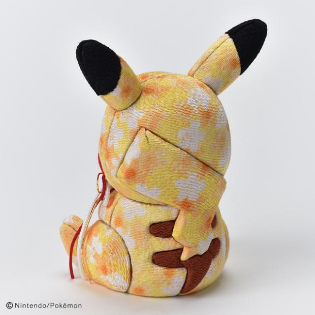 actualidad curiosidades japon  Espectacular Pikachu hecho con tela de kimono por un fabricante de muñecas centenario