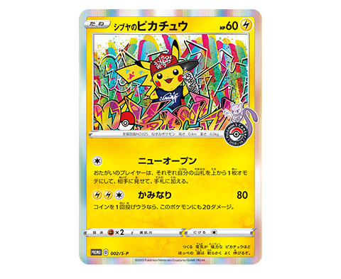 actualidad japon  Pokemon X Graffiti en Pokemon Center Shibuya para estas Navidades