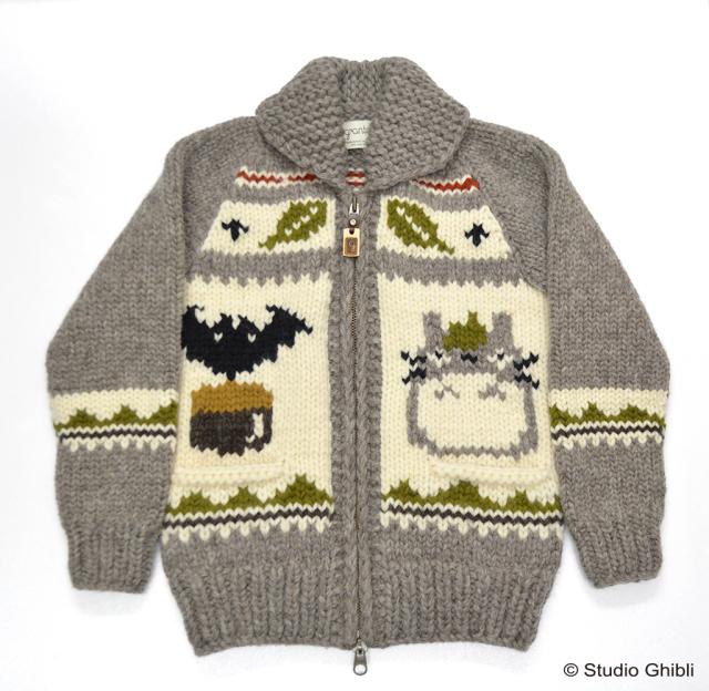 Jersey Totoro