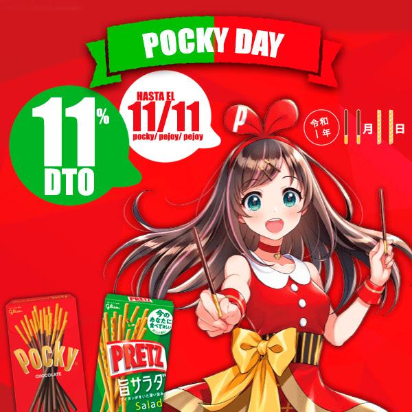 actualidad japon japonshop  Celebra el 11 del 11 con DESCUENTOS en Pocky y Pretz en Japonshop!