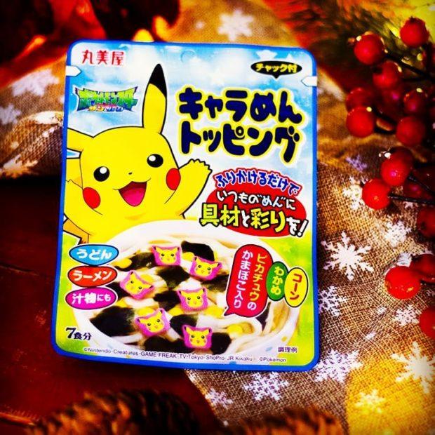 actualidad comida japon japonshop  Cadena de ramen Yoshinoya X Pokemon mola un montón!