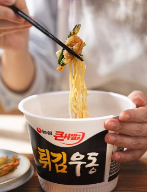 comida japonshop  Noodles! Los fideos japoneses que te van a encantar!