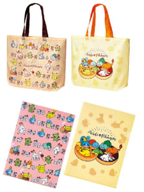 actualidad japon  Pokemon X Mister Donut Lucky Bag molona!