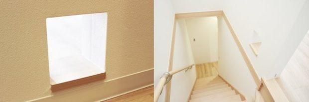 actualidad curiosidades japon  Casas neko friendly, nueva tendencia de construcción en Japón, especial para gatos!