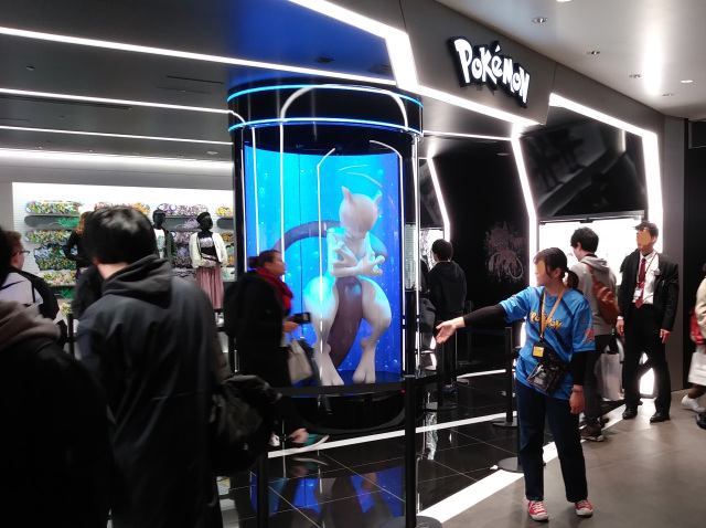 Visita al imponente Pokemon Center de Shibuya Parco