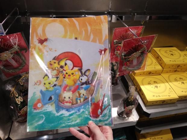 actualidad japon  Visita al imponente Pokemon Center de Shibuya Parco