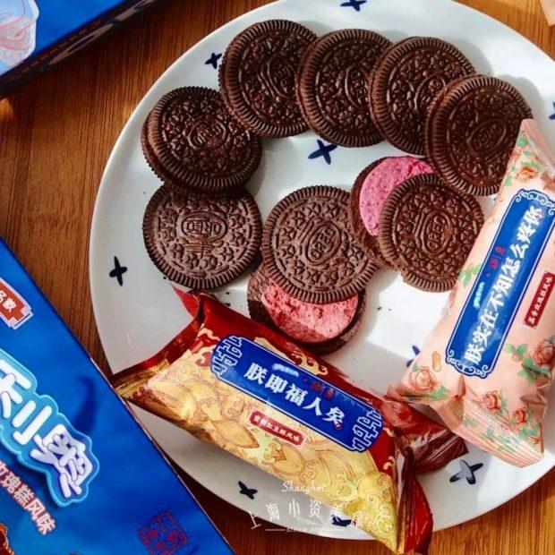 actualidad japonshop  San valentin del amor en Japonshop con ofertas a mogollón que son un primor!