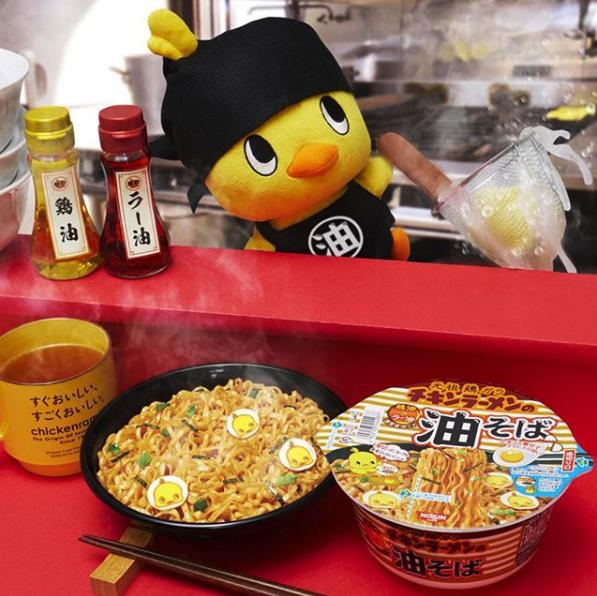 comida japon japonshop  Itadakimasu! Receta rápida Chikin Ramen con arroz en olla!