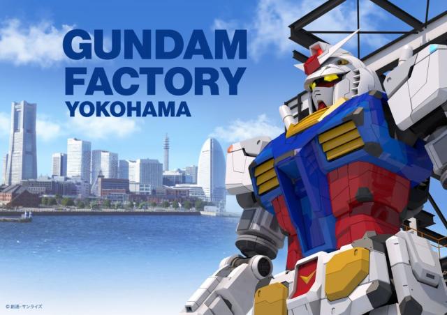 Gundam Factory Yokohama - Homenaje a Gundam en forma de fábrica de Mechs!