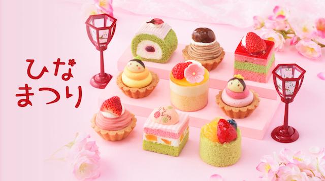 A celebrar el Hina Matsuri con los dulces más molones de Cozy Corner!
