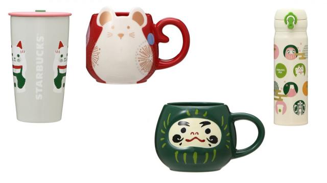 El año de la Rata llega  a Starbucks con nuevo merchandising molón!