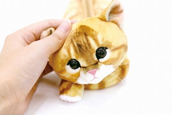 animales curiosidades japon  Neko peluches preciosos que triunfan por lo super kawaiis que son!