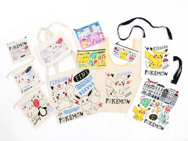 actualidad curiosidades japon  Pokemon colabora con colección de merchan con Asoko Japón!