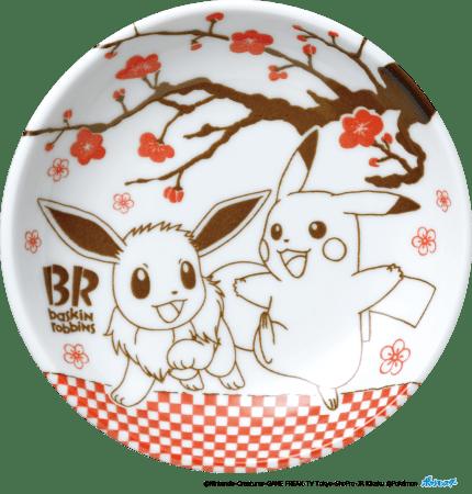 actualidad japon  Baskin Robbins X Pokemon Ice Cream 2020