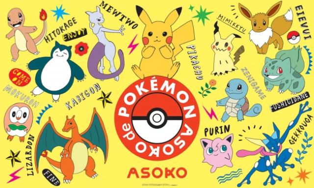 Pokemon colabora con colección de merchan con Asoko Japón!