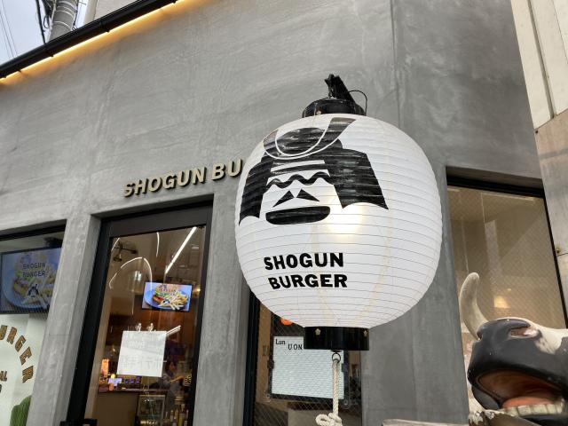 Shogun Burger Tokyo! Tu hamburguesa samurai que cortarás  a Katana! Kya!