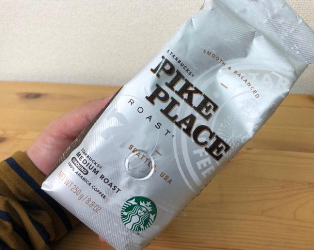 actualidad japon  Starbucks fukubukuro la Lucky Bag más difícil de conseguir!