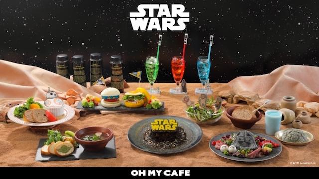 Come, bebe y compra en los Oh my Caffe temáticos de Star Wars en Japón!