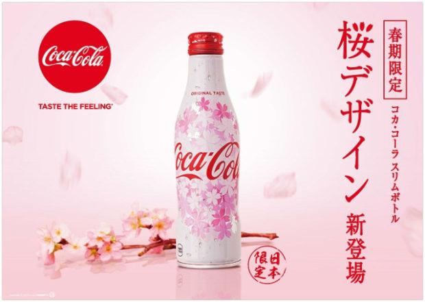 actualidad japon  NUEVA Coca Cola Sakura 2020 pronto en Japonshop! Repaso de ediciones!