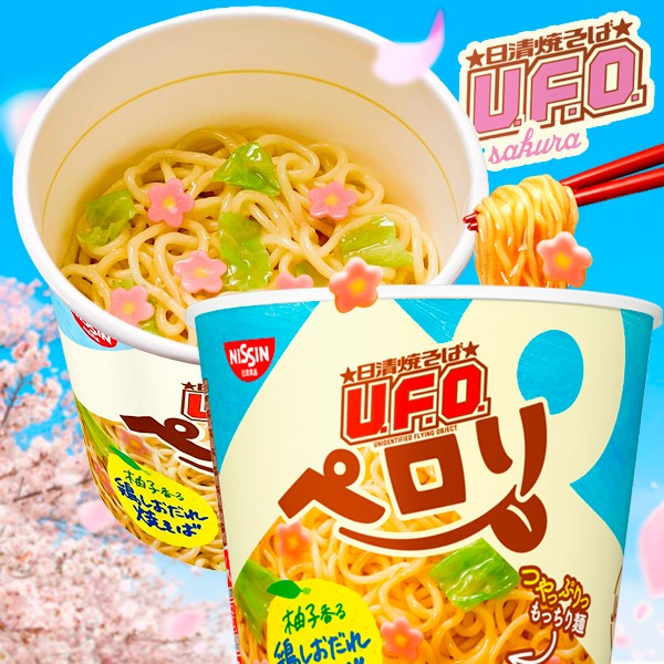 comida japonshop  Sakura Time! Itadakimasu! Yakisoba UFO Sakura de Pollo con Yuzu