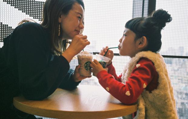 actualidad curiosidades japon  Starbucks Chocolate with... Milk Tea la nueva campaña de San Valentin!