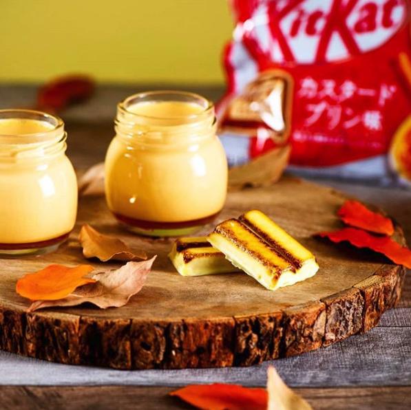 ¡Disfruta de Kit Kat Pudding horneado con el fresquito de invierno!