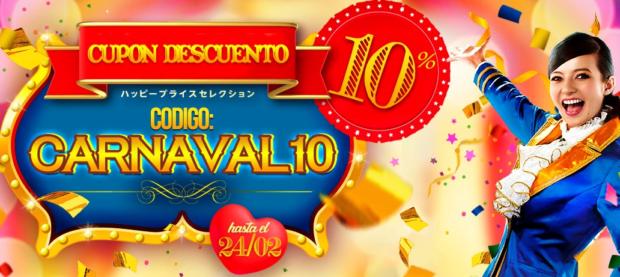 actualidad japonshop  ¡Carnaval en Japonshop! HOY Cupón descuento del 10% para celebrarlo!!