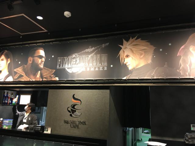 Final Fantasy VII Remake cafe abre en Tokyo - fotos reales
