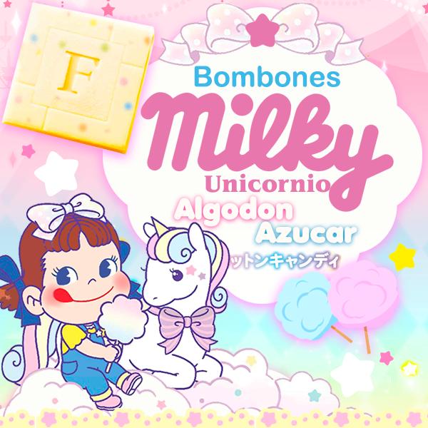 japonshop  ÚLTIMO DÍA!! ¡10% de descuento en Dulces & Snacks!