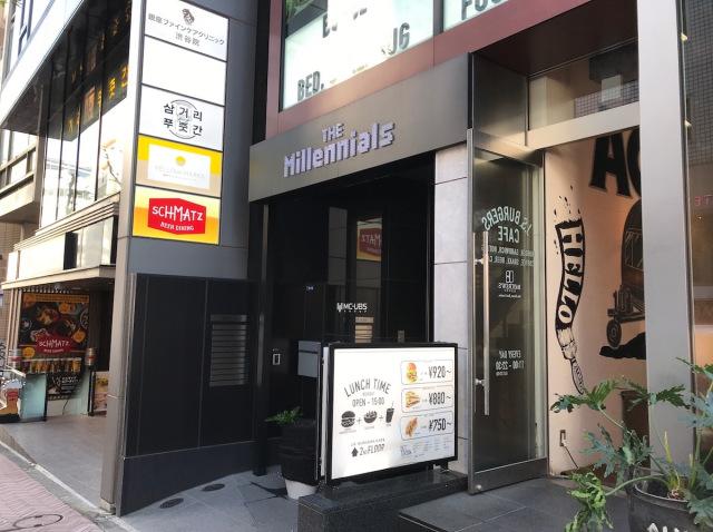 The Millenials - El Capsule hotel más económico y tecnológico de todo Japón! Ikuzo!