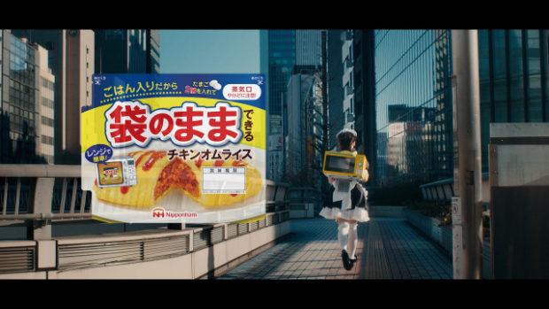 curiosidades japon  ¡Omu Rice entregado directamente por una maid en Japón!