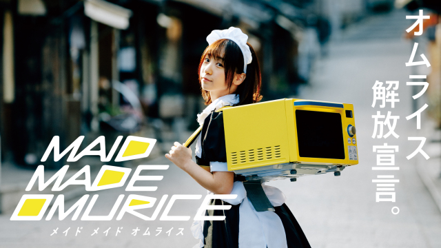 ¡Omu Rice entregado directamente por una maid en Japón!