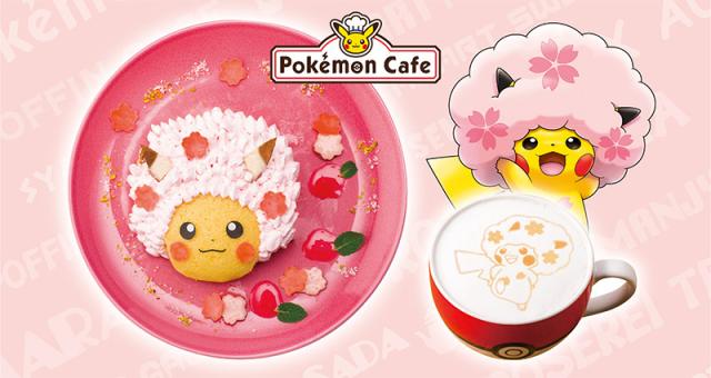 Sakura Bloom con la peluca más molona y comestible para Pikachu!