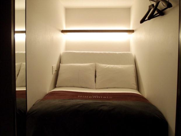actualidad japon  The Millenials - El Capsule hotel más económico y tecnológico de todo Japón! Ikuzo!